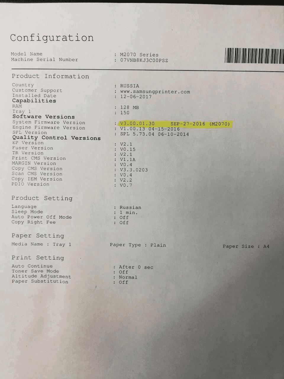 Принудительный режим samsung m2070. Fix прошивка Xpress SL-M2070 M2070W